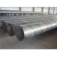 Quality Spiral Welded Steel Pipe for sale