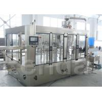 Wholesale Automated Mineral / Pure Water Bottle Filling Machine 9KW 8000KG 20000BPH from china suppliers