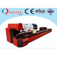 Wholesale YAG Laser Metal Laser Cutting Machine 650W 1070 nm Wavelength For Petroleum Exploration from china suppliers