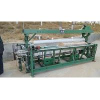 Wholesale Window Screening Weaving Machine from china suppliers
