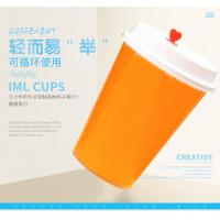 Wholesale Custom Stadium PP Plastic Cup 24 Oz  Strong Freeze Resistance BSCI Standard from china suppliers