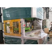 Buy cheap 50 Ton Automatic Paper Hot Pressing Machine PLC Control 30KW with Big Platen Size from wholesalers