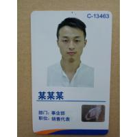 Wholesale HP Printed company employee Custom ID Cards with Contactless IC from china suppliers