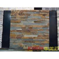 Wholesale Rusty Culture Stone, Culture Stone Panel (XMJ-SL04) from china suppliers
