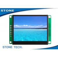 Wholesale 15.0 Inch TFT LCD Touch Screen from china suppliers