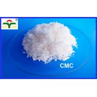 Wholesale 5000Cps - 7000Cps Ceramic CMC 0.5 - 1.8 D S Range Carboxymethylcellulose from china suppliers