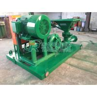 Wholesale High Capacity Jet Mud Mixer hopper for drilling fluids solids control from china suppliers