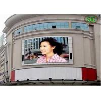 Wholesale High Solution P10 LED Display Module 1/4 Scanning Outdoor 160mm x 160mm from china suppliers