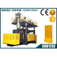 Wholesale Barricade Water Filled Road Fence Making Machine 12 BPH Capacity SRB120Z from china suppliers