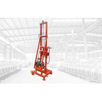 Wholesale Electric type Water drilling rig equipment farm use high speed easy to use from china suppliers