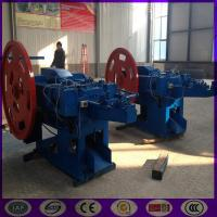 Wholesale China Z94-4.5C 50-120mm length Wire Nail Making Machine with best price from china suppliers