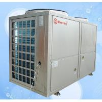 Wholesale Trinity Air Source Heat Pump MD100D from china suppliers