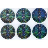 Buy cheap PET Hologram Security Labels FW-6 from wholesalers
