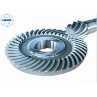 Wholesale Customized Steel Crown Wheel Gear with CNC Machining , Powder Coating from china suppliers