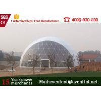 Wholesale 50ft wind-proof high snowload large dome tent for beer event show from china suppliers