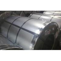 Wholesale Prime DX51D HDGI Galvanized Steel Coils / Plate with regular  or zero spangle from china suppliers