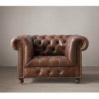 Wholesale Antique Home Furniture Living Room Single Seater Sofa Leisure Kensington Leather Collection from china suppliers