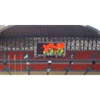 China IP65 Waterproof P5 Stadium LED Screens For All Weather Condition outdoor smd led display on sale