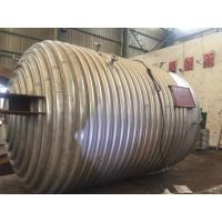 Wholesale Corrosion resistance stainless steel reactor vessel half pipe coiled from china suppliers