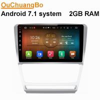 Wholesale Ouchuangbo car radio gps navigation for Skoda Octavia  2007-2014 with Video bluetooth calculator 1024*600 android 6.0 from china suppliers