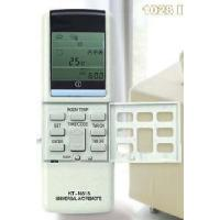 Wholesale A/C Remote Control (KT-N818) from china suppliers