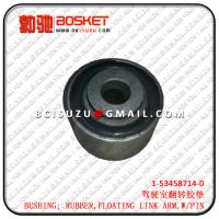 Wholesale ISUZU CYZ51K 6WF1 FLOATING LINK ARM RUBBER BUSHING 1-53458714-0 1534587140 from china suppliers