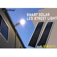 Wholesale High Power Outdoor Solar 50W Integrated Solar LED Street Light from china suppliers