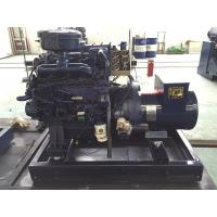 Wholesale Low Noise Diesel Marine Engines ,16KW Power Generator Set For Carrier from china suppliers