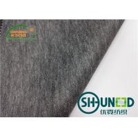 Wholesale Enzyme Wash 80°C Fusible Interlining Fabric 50% Polyester 50% Nylon For Garment from china suppliers