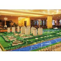 Buy cheap Professional Architectural Model Maker For Commercial Building Layout from wholesalers