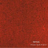 Wholesale Red full body polish porcelain floor tiles PY-TP6006 from china suppliers