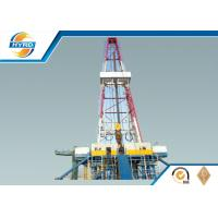 Wholesale Electrical Onshore Steel Oil Drilling Rig  , Oil Well Drilling Equipment Skid Mounted from china suppliers