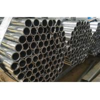 Wholesale 20CrMo 30CrMo 42CrMo 37Mn5 Seamless Steel Tubes high tensile / yield strength from china suppliers