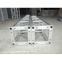 Quality Concert Stage 300mm Screw Aluminum Square Truss 0.5 Meter -4 Meter for sale