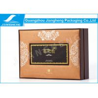 Wholesale Hot Stamping Perfume Essential Oil Packaging Boxes Foldable Lightweight from china suppliers