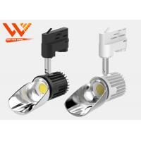 Buy cheap High Brightness Wide Range COB LED Track Light CRI 85 Long Life Span from wholesalers