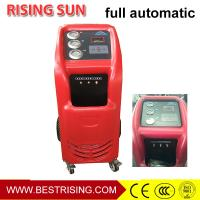 Buy cheap Full automatic AC recovery machine used Car maintenance equipment from wholesalers