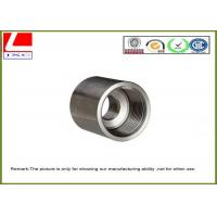 Wholesale OEM Non-Standard CNC Turning Stainless Steel Precision Machined Parts from china suppliers