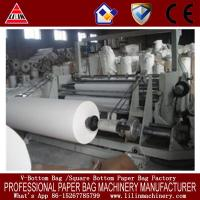Wholesale Jumbo Paper Roll Slitting Machine from china suppliers