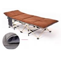 Quality Steady Comfortable High Quality Teslin Fabric Portable Folding Bed For Break Beach Save Space for sale