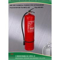 Wholesale 12KG POWDER FIRE EXTINGUISHER ABC POWDER/BC POWDER / DRY CHEMICAL POWDER / STEEL CYLINDER from china suppliers