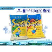 Buy cheap washing powder factory in china from wholesalers