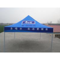 Wholesale Custom Made Blue Folding Outdoor Event Gazebo Tent  2 x 2 m , 3 x 3 m , 4 x 4 m from china suppliers