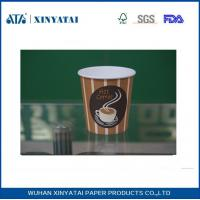 Wholesale Custom Disposable Hot Drink Paper Cups / Insulated Recyclable single Wall Paper Cup from china suppliers