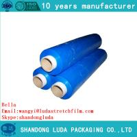Wholesale plastic PE film blue plastic shrink wrap film with excellent printing from china suppliers