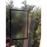 Manufacturer offering 0.4mm -2mm thickness Anti-reflective glass, AG gllass