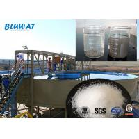 Wholesale High Molecular Coal Washing Non ionic Polyacrylamide PAM Bluwat Bufloc Series from china suppliers