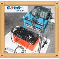 Wholesale JGS-1B Geophysical Well Logging quipment from china suppliers