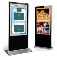 Wholesale High Brightness Outdoor Digital Signage Displays With 189 Viewing Angle from china suppliers
