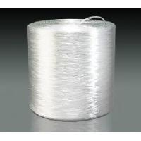 Wholesale PA / PP ISO Glass Fiber Roving Thermoplastic Yarn Length can be Customized from china suppliers